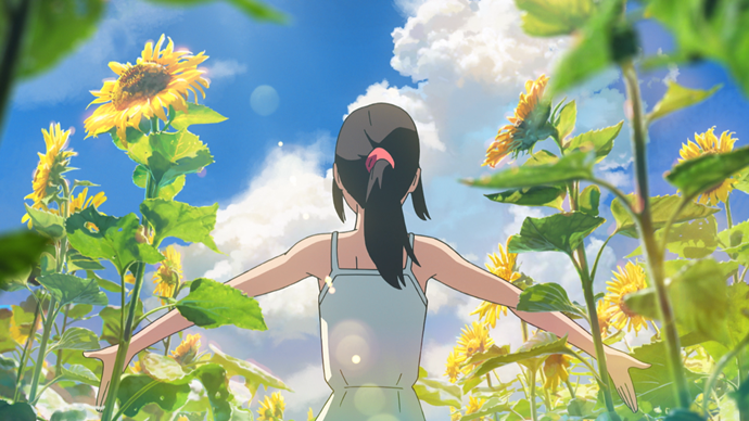 The Flavors of Youth