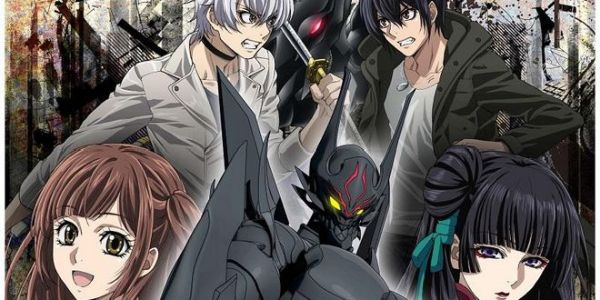 Sword Gai 1 temporada