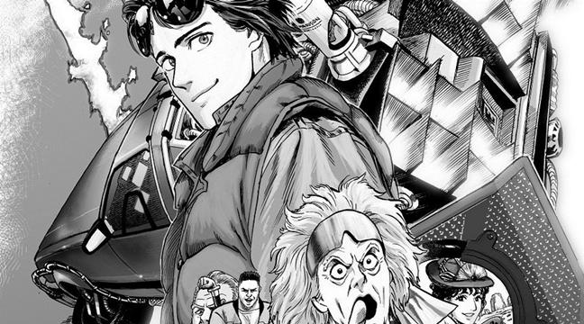 Volver al futuro manga